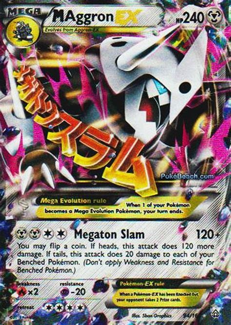 M Aggron EX 94/160 ULTRA RARE - Cards Outlet