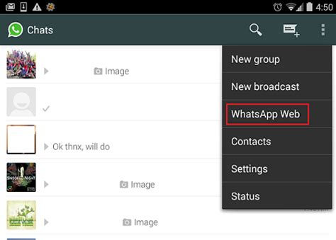 """How to get """"WhatsApp Web"""" option on your mobile device"""
